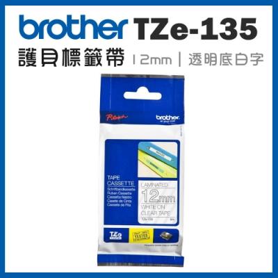 Brother TZe-135 護貝標籤帶 ( 12mm 透明底白字 )