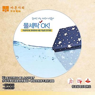(超值兩入組)韓國甲珍雙人恆溫電熱毯KH-800-T 2018最新款(顏色隨機出貨)