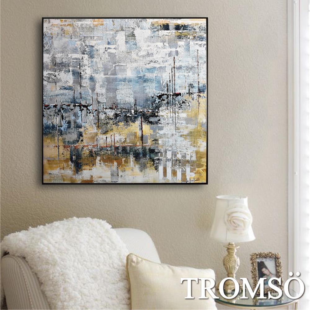TROMSO 北歐生活版畫有框畫-硬派塗鴉A WA78
