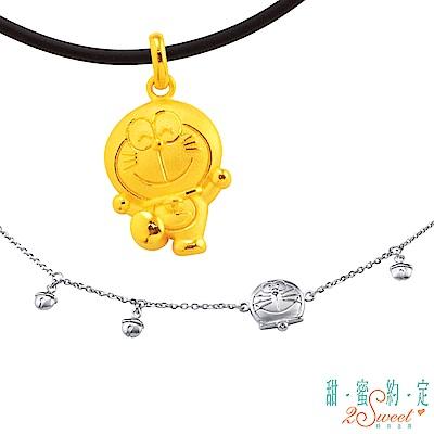 甜蜜約定 Doraemon 活力哆啦A夢黃金墜子 送項鍊+歡喜純銀手鍊