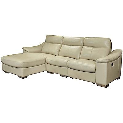 文創集 艾西蒙半牛皮革L型沙發(可調整設計+二向)-262x170x100cm免組