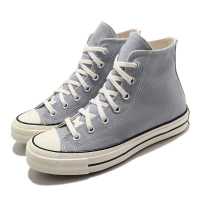 Converse 休閒鞋 All Star 高筒 穿搭 男女鞋 基本款 三星黑標 簡約 帆布 情侶款 灰 米白 170552C