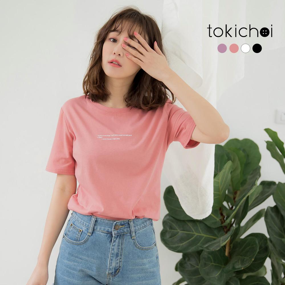 東京著衣-韓國潮妞多色字母百搭棉感T恤(共四色)
