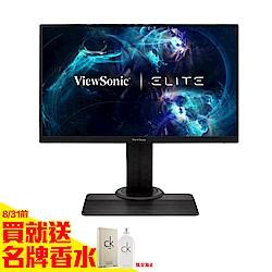 ViewSonic XG2405 24型 144Hz 電競螢幕