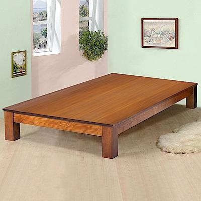 Homelike 希爾實木床底-單人3.5尺