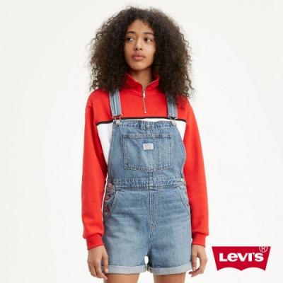 Leivs 女款 牛仔吊帶短褲 淺藍水洗 鈕扣穿脫