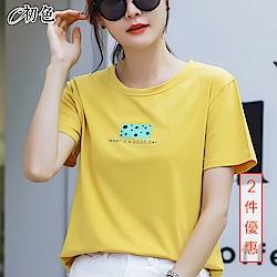 初色  簡約字母印花T恤-黃色-(M-2XL可選)