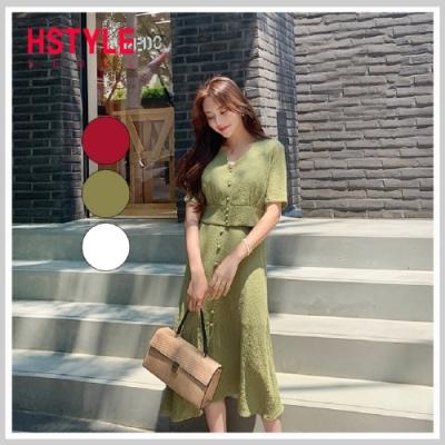 套裝 排扣質感短袖長裙套裝PV9121-創翊韓都