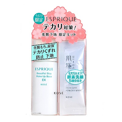 *KOSE高絲 幻妝.輕透持久飾底乳+肌極淨嫩洗顏組