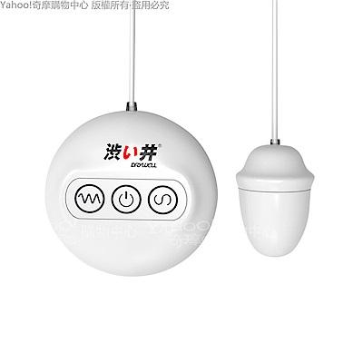 澀井 爆爽神器 15X3段變頻 情趣跳蛋 USB充電 情趣用品/成人用品