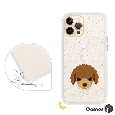 Corner4 iPhone 12 Pro Max 6.7吋柔滑觸感軍規防摔手機殼-貴賓(白殼)