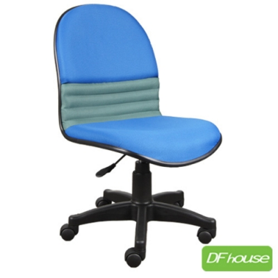 《DFhouse》沙暴氣壓辦公椅(藍色布面)  56*56*87-97