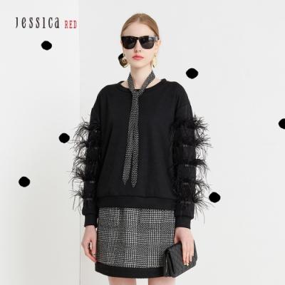 JESSICA RED - 黑色時尚百搭精緻羽毛短款衛衣