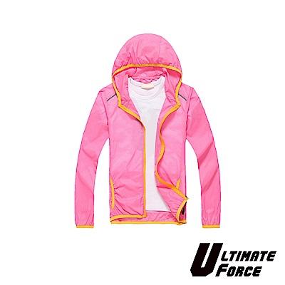 Ultimate Force「小遊俠」兒童防曬外套-粉色