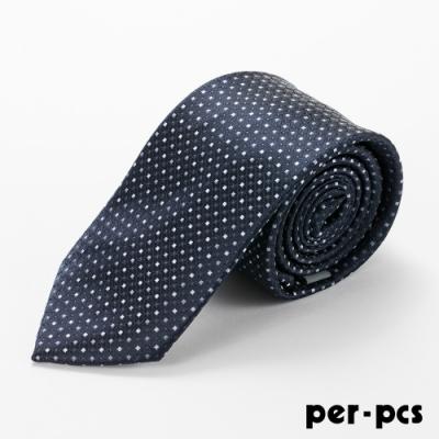 per-pcs 商務體面優質領帶藍底白點_D108