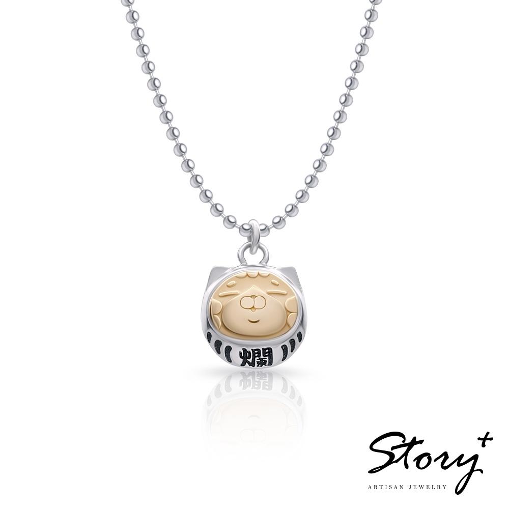 STORY故事銀飾-白爛貓經典系列-達摩爛爛純銀項鍊