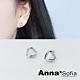 【3件5折】AnnaSofia 璇無限三角 925銀針耳針耳環(銀系) product thumbnail 1