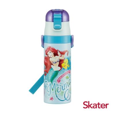 Skater直飲470ml不鏽鋼水壺-小美人魚Mermaid