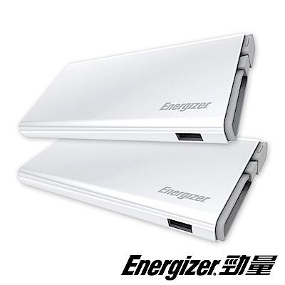 勁量Energizer UE10004 行動電源 10,000mAh白色【兩入組】