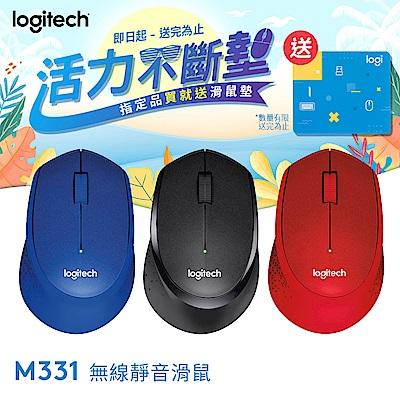 羅技 M331 SilentPlus 靜音滑鼠