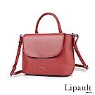 法國時尚Lipault Plume Elegance真皮迷你手提包(寶石紅)