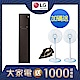 LG樂金 WiFi Styler 蒸氣輕乾洗機 智慧電子衣櫥 E523FR product thumbnail 1