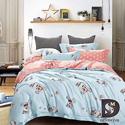 岱思夢 雙人 100%天絲兩用被床包組 好心情