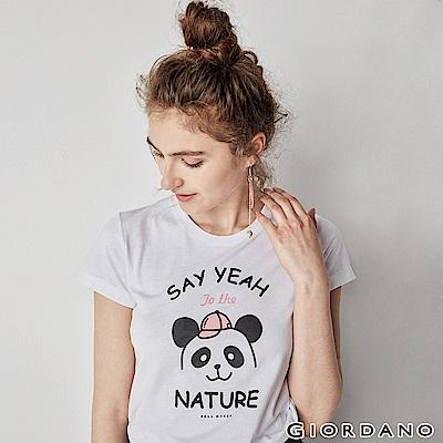 GIORDANO 女裝可愛熊貓短袖印花T恤-51 標誌白