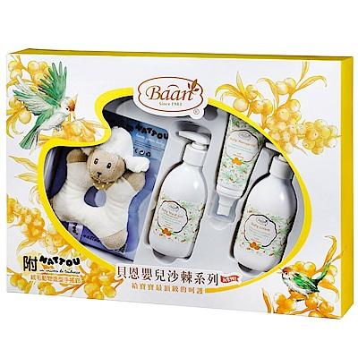 【麗嬰房】德國 Baan 貝恩 嬰兒沙棘禮盒(4件組)
