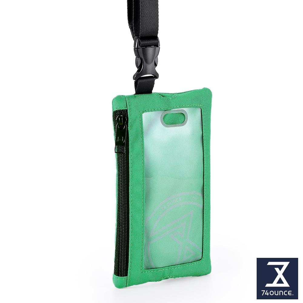 74盎司 Life 頸掛手機兩用包[TG-235-Li-T]草綠
