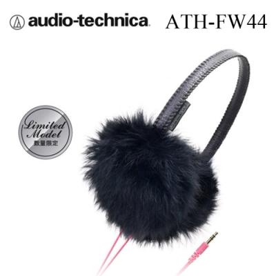 鐵三角 ATH-FW44 冬季限量版 柔軟真毛皮耳罩式耳機