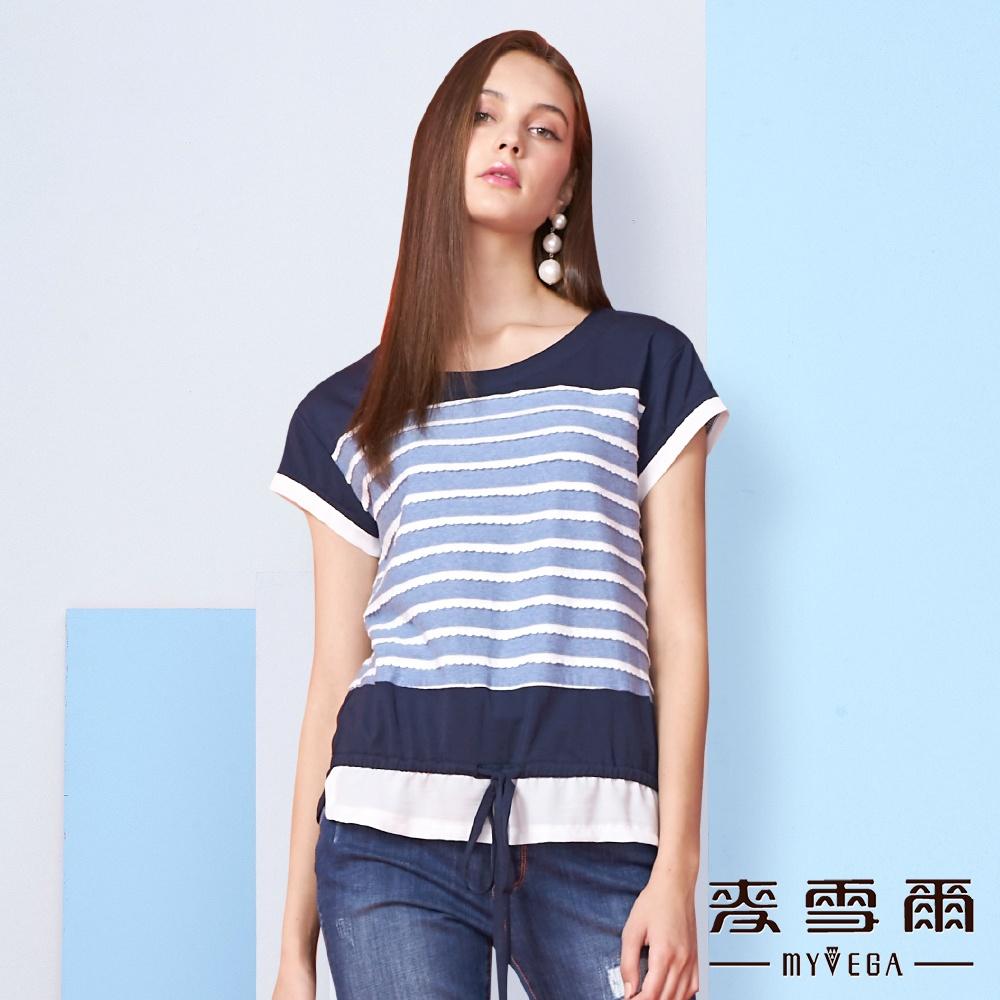 【麥雪爾】棉質花邊條紋抽繩上衣