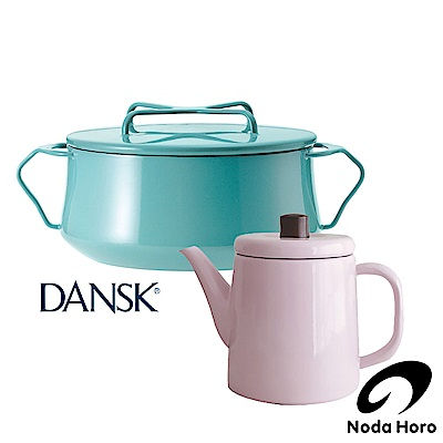 DANSK 琺瑯雙耳燉煮鍋18CM+野田琺瑯北歐風手沖壺(粉紅)