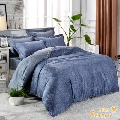 Betrise克里夫  加大-植萃系列100%奧地利天絲三件式枕套床包組