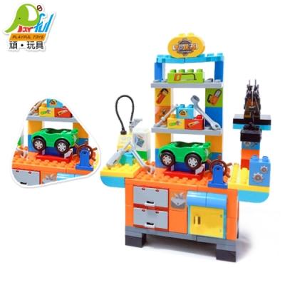 Playful Toys 頑玩具 DIY積木工具台