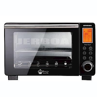 捷寶30L微電腦智能烤箱 JOV3099