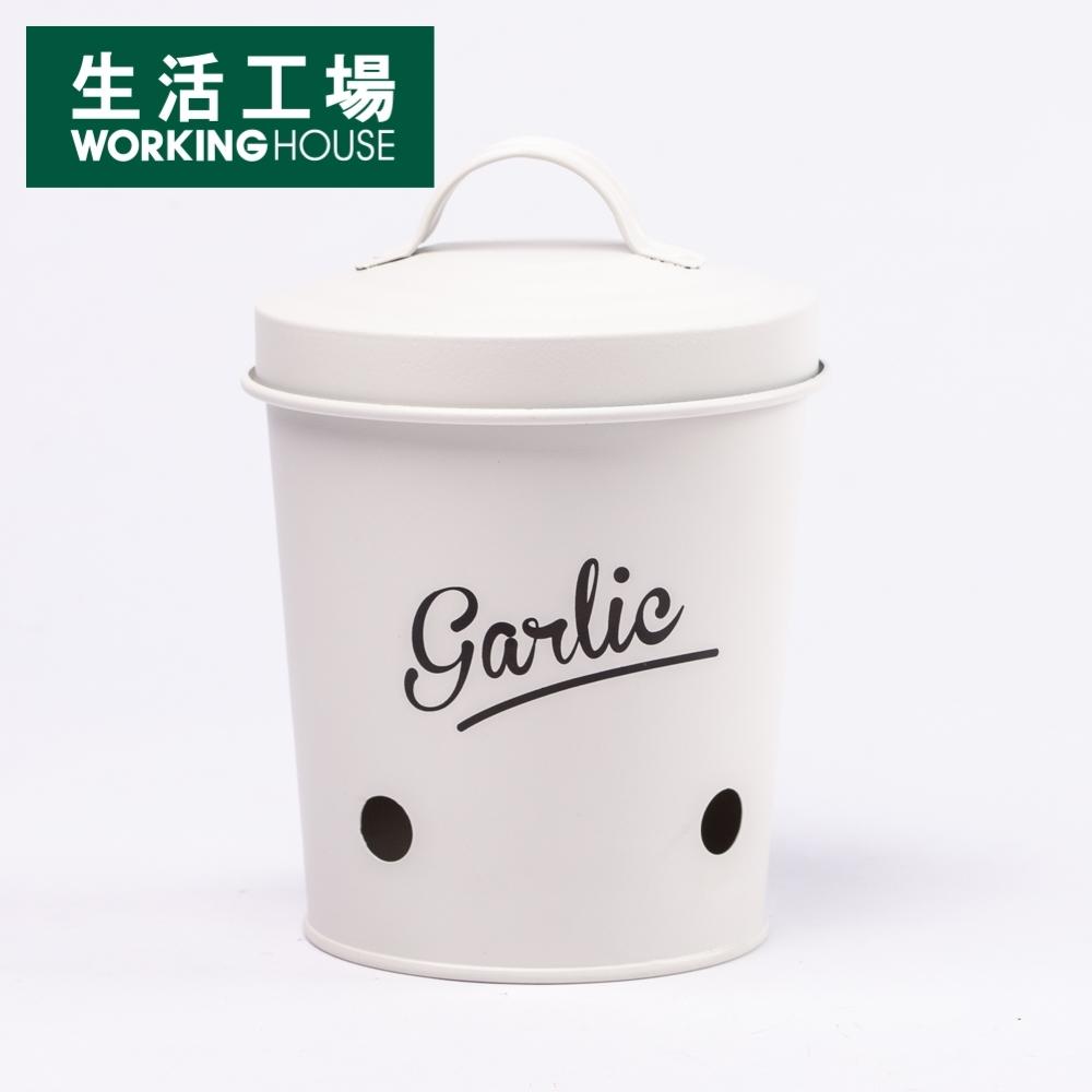 【獨家_滿888送櫸木手拿鏡-生活工場】小幫手萬用儲物桶-米白