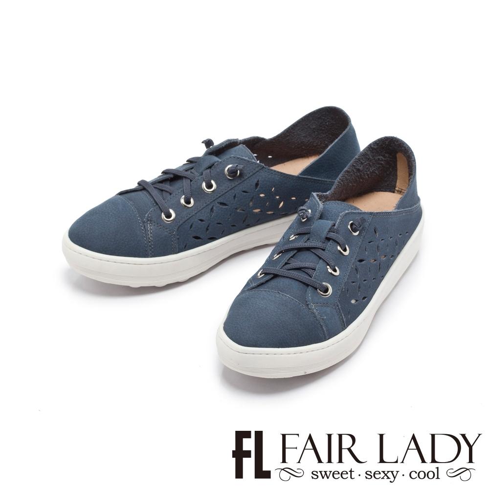 【FAIR LADY】縷空綁帶休閒鞋 藍