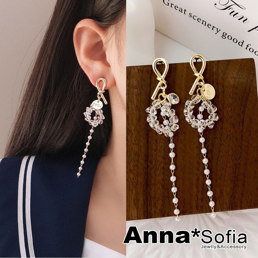 【3件5折】AnnaSofia 透晶環金結 不對稱925銀針耳釘耳針耳環(金系)