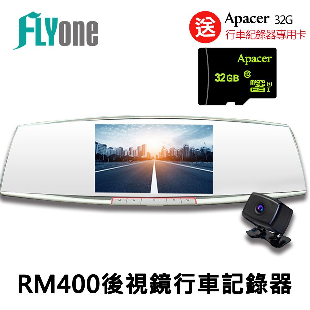 FLYone RM400 雙SONY雙1080P前後雙鏡 後視鏡行車記錄器(送32G)-自