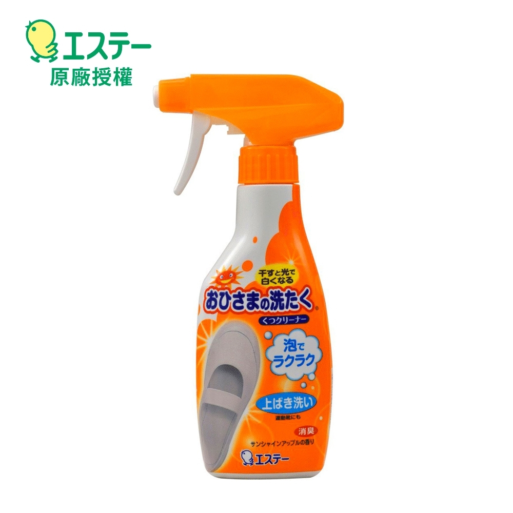 ST雞仔牌 洗白鞋劑 240ml