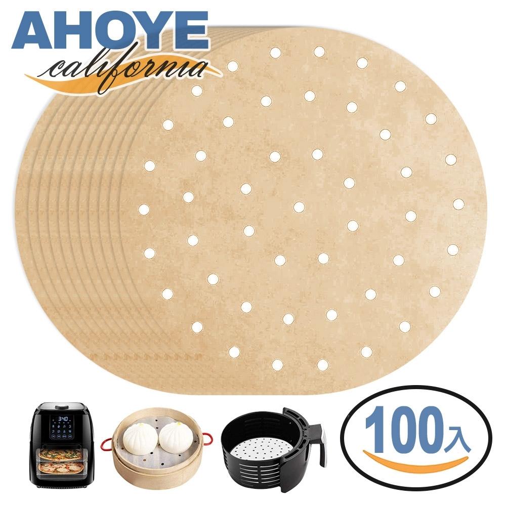 Ahoye 木漿無漂白烘焙紙(圓形8吋-20cm) 100張入 氣炸鍋/蒸籠紙(快)