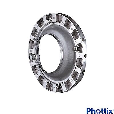 Phottix Balcar保佳卡口棚燈轉接環-82592