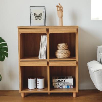 完美主義 掀蓋式四門書櫃/收納櫃/書報雜誌櫃/廚房櫃(4色)