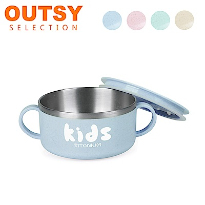 【OUTSY】純鈦兒童學習碗防燙防漏碗(石灰藍 附蓋附吸盤)