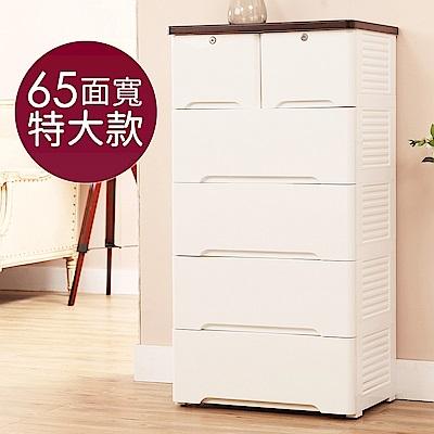 【 O 家窩】65面寬-特大款潔諾五層收納櫃-雅痞白