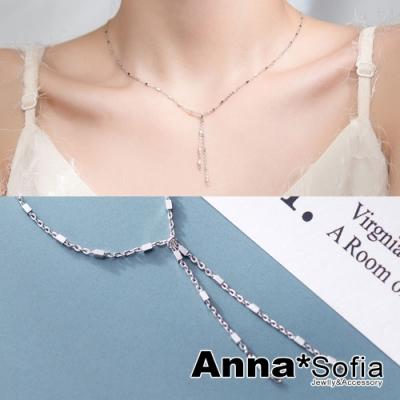 【3件5折】AnnaSofia 片點圈鍊Y字長鍊 925純銀項鍊毛衣鍊(銀系)