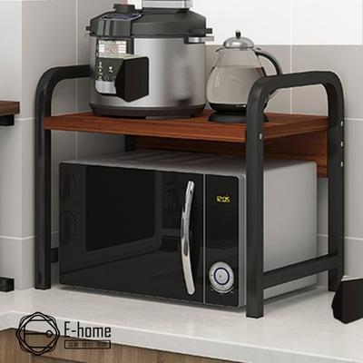 [時時樂限定] E-home 單層防掉廚房電器收納置物架-兩色可選