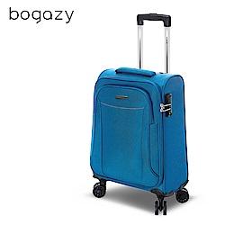 Bogazy 世界旅者 20吋行李箱(青藍色)
