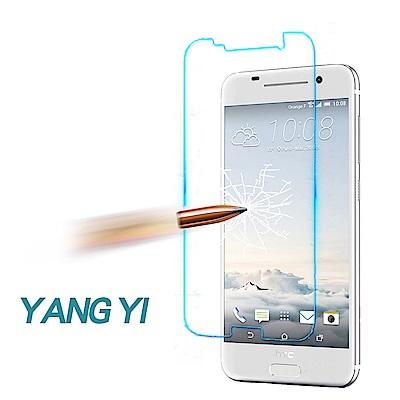 YANG YI 揚邑 HTC A9 防爆防刮防眩弧邊 9H鋼化玻璃保護貼